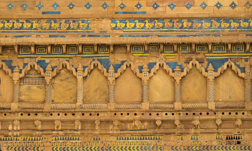 centre inde 08 - Centre de l'Inde